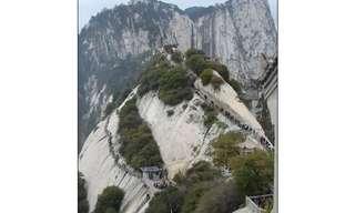 הר חואה שאן - אחד האתרים היפים בסין!