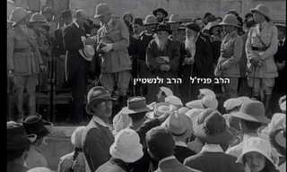 ביקורו של חיים ויצמן בישראל, 1918
