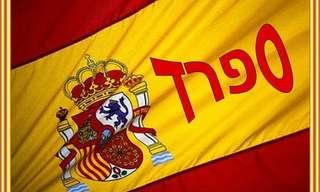 ספרד - אחת המדינות היפות באירופה!