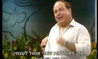 """טוביה צפיר מבצע לבדו את """"הפוקר היהודי"""""""