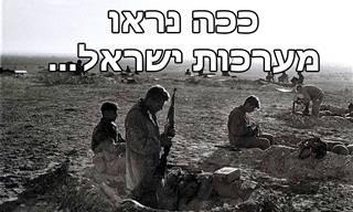 """18 תמונות מרתקות ממלחמות ישראל ומבצעי צה""""ל"""