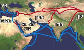 מסע בתמונות לאורך המסלול היבשתי והימי של דרך המשי