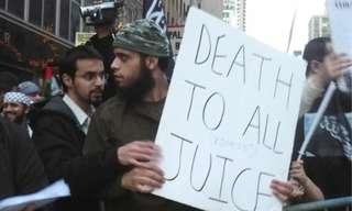 המוסלמים נגד מיצים