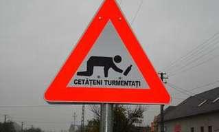 תמרור יוצא דופן ברומניה