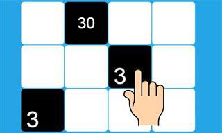 לחץ על הריבוע השחור: משחק שיבדוק את מהירות יכולת התגובה שלכם