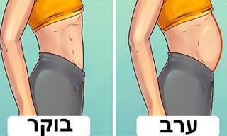 5 סוגי כרס שלא קשורים לעלייה במשקל