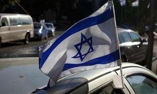 משפטים שיש רק בעברית