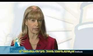 הסרטון שמגלה את הפנים האמיתיות של האו``ם...
