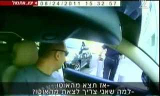 האם ככה מתנהלים שוטרים במדינת ישראל?