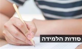 המומחה הישראלי רן שמשוני יסביר לכם איך משפרים יכולות למידה של ילדים