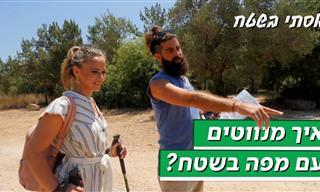 איך מנווטים עם מפה וטיפים למטייל הישראלי