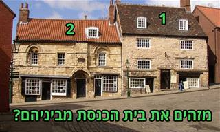 10 בתי הכנסת העתיקים ביותר בעולם שעדיין פעילים