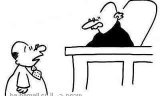 הנאשם החכם