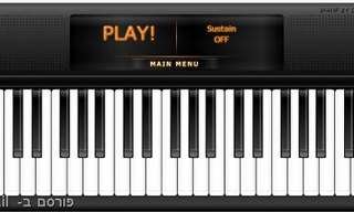 פסנתר וירטואלי שיוציא את המוצרט שחבוי בכם!