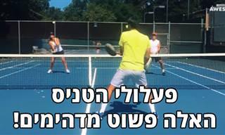 פעלולי טניס מפתיעים של זריזות תיאום וכישרון מדהים