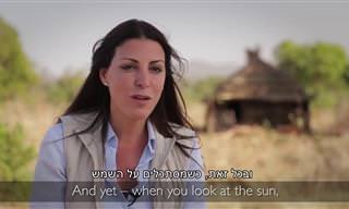 דוד שמש – המצאה ישראלית שעשתה היסטוריה באפריקה