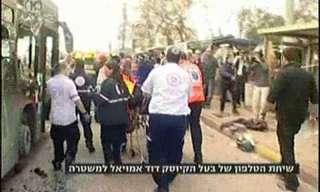 תיעוד רגע הפיצוץ בירושלים