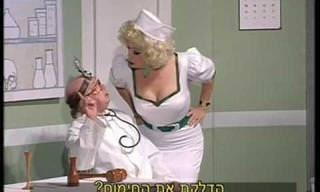 מה רופאים עושים בחדרי חדרים? מערכון יידיש שיפיל אתכם מצחוק