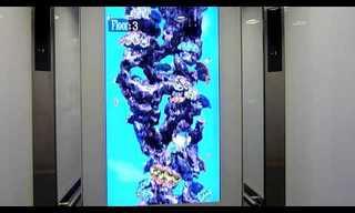 הפיתוח שינעים את הנסיעה במעלית