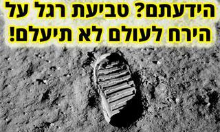 10 עובדות מסקרנות במיוחד על חקר החלל ואסטרונאוטים