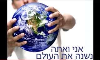 20 שירים ישראלים ומרגשים