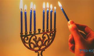 6 ברכות נפלאות שתוכלו לשלוח ליקירכם לכבוד חג החנוכה