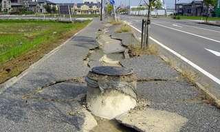 מידע חשוב במקרה של רעידת אדמה