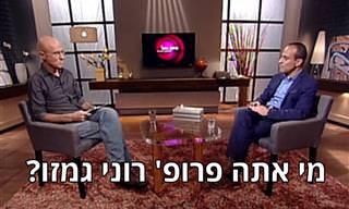 הפרויקטור הלאומי למאבק בקורונה: ראיון אישי מרתק עם פרופ' רוני גמזו
