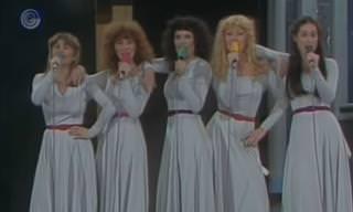 פסטיבל הזמר והפזמון של 1979 - חגיגת שירה ונוסטלגיה