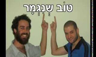 מחדשי השפה העברית: סרטון יצירתי ומשעשע במיוחד!