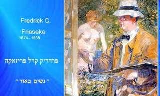 פרדריק קרל פריזאקה - צייר נשים
