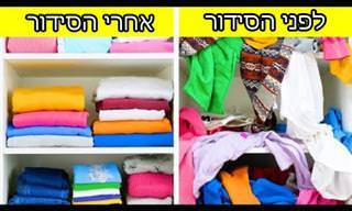 20 טיפים לקיפול בגדים פשוט שעוזר לחסוך מקום בארון