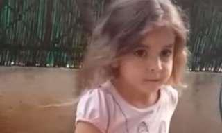ילדה מאוהבת - סרטון מתוק מהחיים