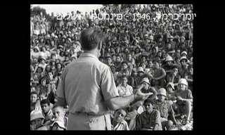 שמעון פרס כמזכיר הכללי של הנוער העובד