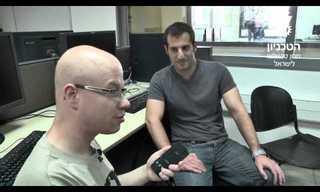 פיתוח של הטכניון - סמארטפון לעיוורים