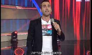 כל מה שמצחיק ישראלים - כי אין לנו מקום אחר!
