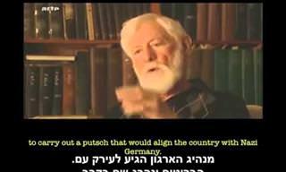 """הסרט """"הטורבן וצלב הקרס - המופתי הגדול של ירושלים וגרמניה הנאצית"""""""