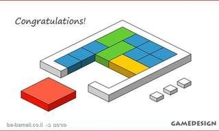 להוציא את הקוביה האדומה - משחק מחשבה מאתגר