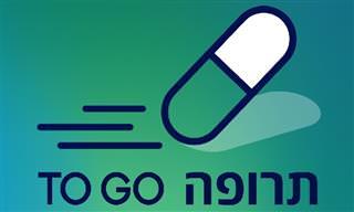 """מדריך שימוש ב""""תרופה TO GO"""" - אפליקציית התרופות ללא מרשם של משרד הבריאות"""