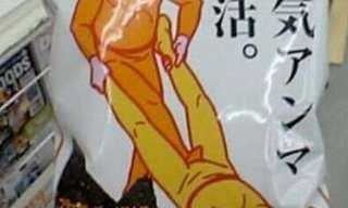 דברים הזויים שקורים רק ביפן!