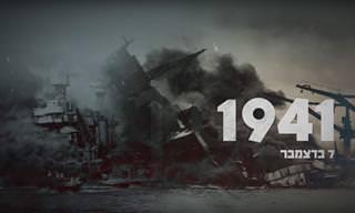 סרטון מפה מונפשת של מלחמת העולם השנייה