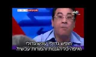 המצרי עצבני על החופש הגדול - סרטון קורע מצחוק