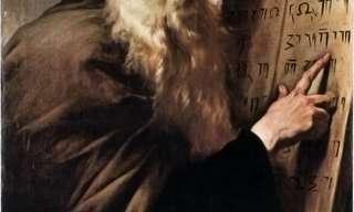 האם משה כתב את סיפור פטירתו?