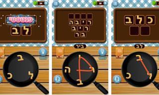 5 אפליקציות חינמיות של משחקי חשיבה בעברית