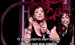 רינה פדווה מספרת על הילדות