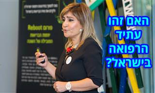 אשפוז ביתי – האם זהו עתיד הרפואה בישראל?