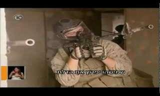 """אימון של צבא ארה""""ב בישראל"""