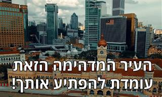 מפתיע: אתם מאמינים שזאת העיר השישית הכי מתוירת בעולם?