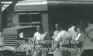 לידתה של אומה: סרט תיעודי מרתק ומתורגם על הקמת מדינת ישראל