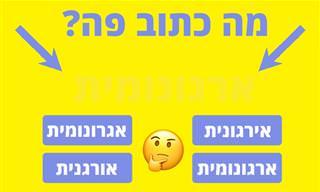 בחן את עצמך: עד כמה טוב אתה רואה גוונים של צהוב